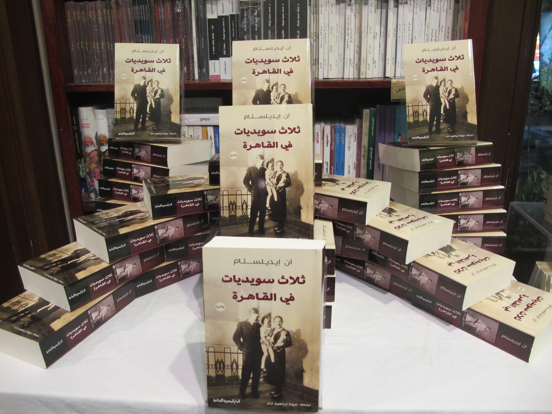 Book signing in Diwan bookstore in Zamalek, Cairo